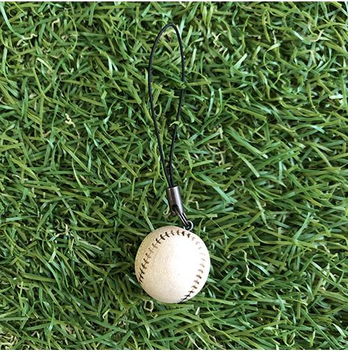Mizuno Mini Ball Key Charm