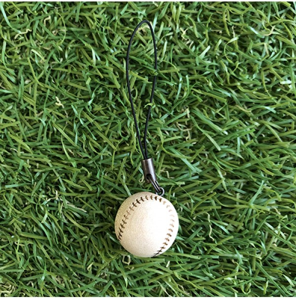Mizuno Mini Ball Key Charm